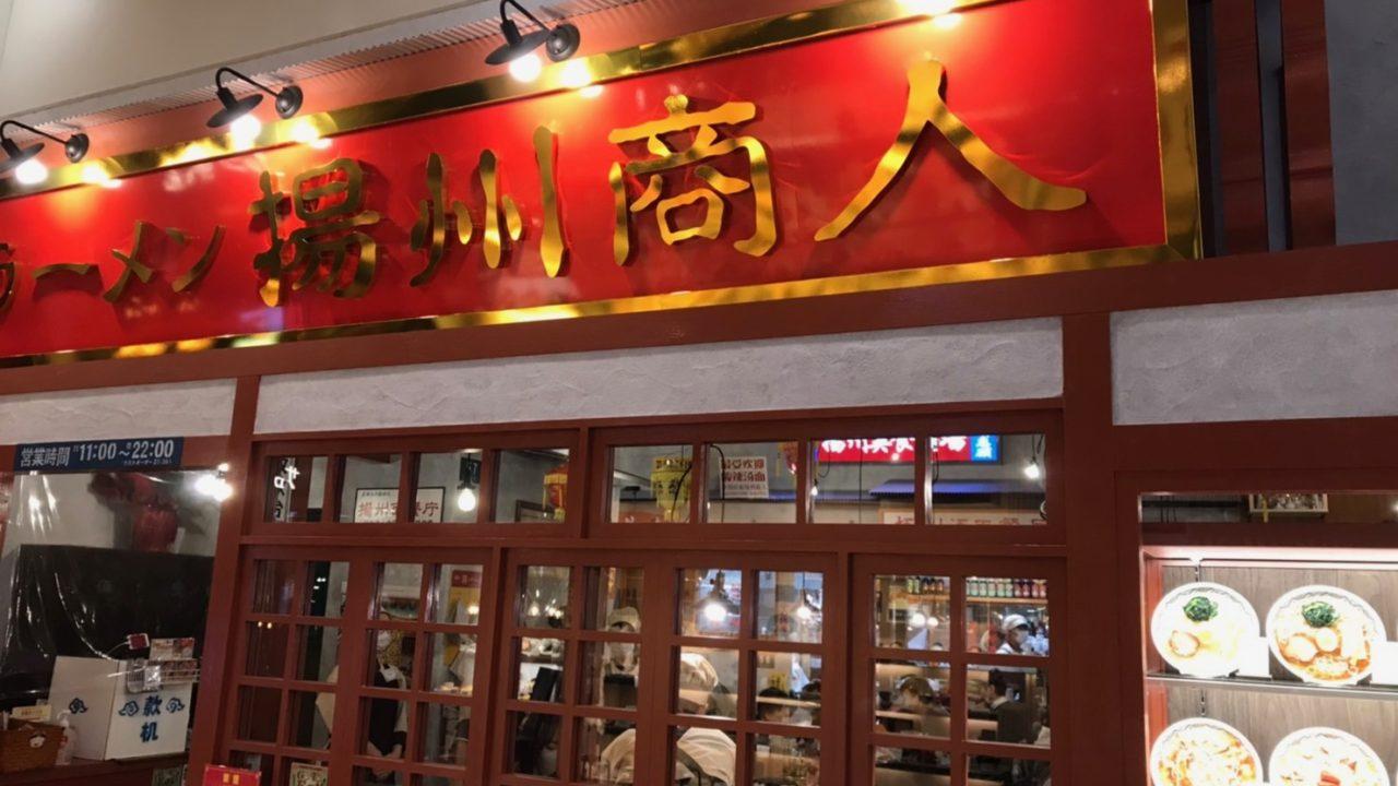 レストラン レイク タウン kaze