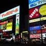 北海道フリープラン 札幌or函館3,4,5日間が26,800円~【1名1室同旅行代金】
